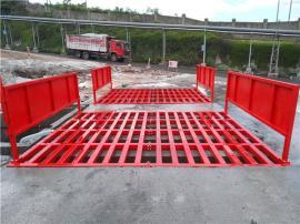 6米长工地自动洗车池