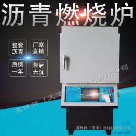 LBTH-36 燃烧法沥青含量分析仪-升温速度快
