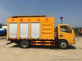 程力移动式污水净化处理车