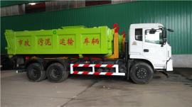 拉12吨12立方粪污污泥垃圾运输车(车厢可卸式)型号报价,图