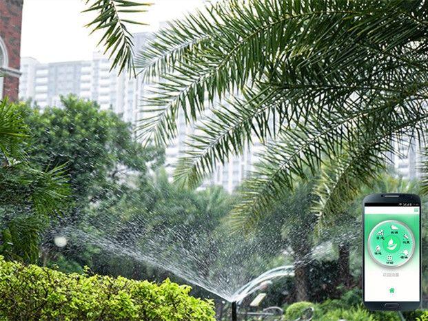 手机控制自动灌溉
