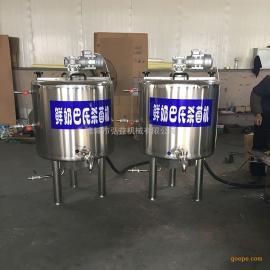 鲜奶巴氏杀菌机 小型鲜牛奶羊奶灭菌机器 奶吧专用杀菌机