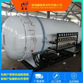 大型热压罐 鑫泰全自动碳钢热压罐