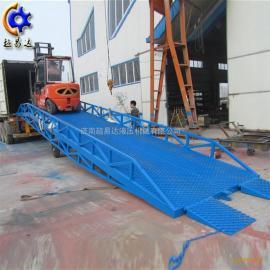 登车桥工厂 现货销售8-12吨移动登车桥 仓库集装箱装卸货平台