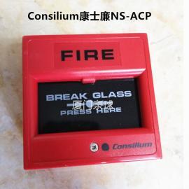 CONSILIUM康士廉手动报警按钮 MCP-A/IP23库存