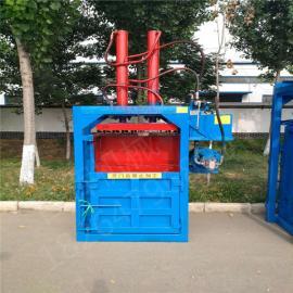 易拉罐液压打包机塑料 海绵废品压缩打包机