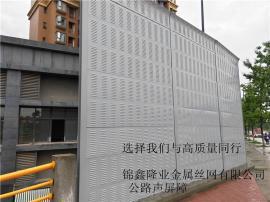 声屏障设计安装 声屏障生产 道路声屏障 交通噪音治理