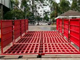 化工厂12米长工地自动冲洗平台