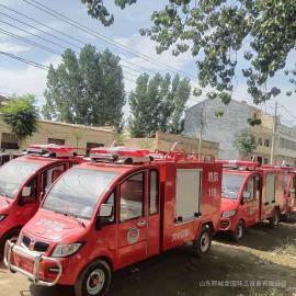 社区小型消防车 电动消防洒水车