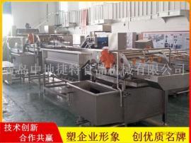 多功能洗菜机-大枣清洗加工生产线-鲜花生自动清洗机费用