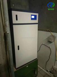 化验室医疗废水处理设备