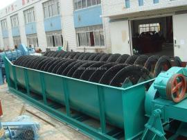 洗砂设备 螺旋洗砂机 厂家