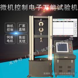 100KN微机控制电子万能试验机-使用说明