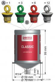 德国perma自动润滑器CLASSIC系列-单点润滑方案解决专家
