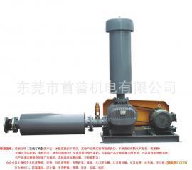 狮歌LG-300高风压三叶罗茨鼓风机 电镀槽搅拌用罗茨风机