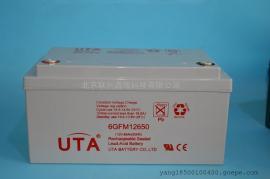 优特UTA蓄电池6GFM12650/12v65ah维护方法