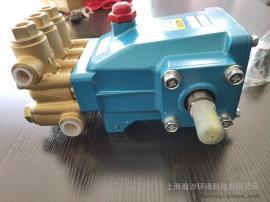 日本丸山MARUYAMA高压柱塞泵MW3HP40B
