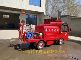 电动消防车小型电动消防车
