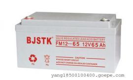 京科BJSTK蓄�池FM12-65UPS�C房后�潆�池12v65ah