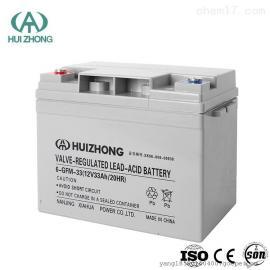 HUIZHONH蓄电池6-FM-33/12v33ah产品规格参数