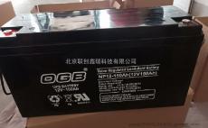 美国OGB蓄电池NP12-24/12v24ah安装注意事项