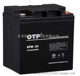 欧托匹OTP蓄电池6FM-24/12v24ah产品尺寸重量
