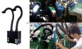 流水线焊锡吸烟抽风设备 车间焊锡排烟系统