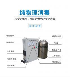 WTS-2W水箱自��消毒器 水箱�⒕�器 臭氧�l生器生�a