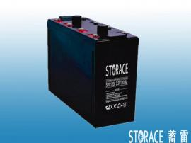STORACE蓄�池SR180-12重量�f明12V180AH���|�池