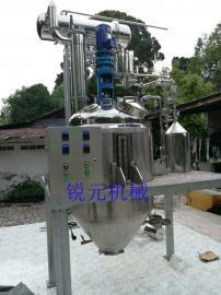小型茉莉花精油提取设备 300L植物精油提取设备