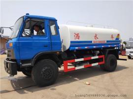 农田急救抗旱浇灌车,10吨15吨抗旱拉水车(浇水车)报价