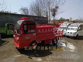 1吨带水罐小型消防车 新能源消防车