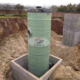 玻璃钢井筒雨水处理设备一体化污水提升泵站GRP一体化预制泵站