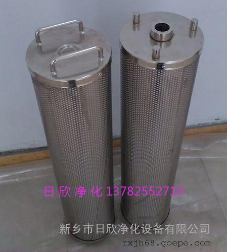 滤芯磷酸酯油过滤器再生ZX-80