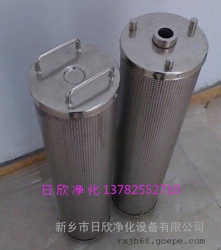 过滤器再生滤芯磷酸酯油ZX-80