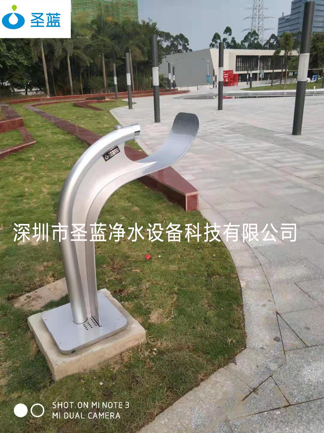 景区手型户外饮水机