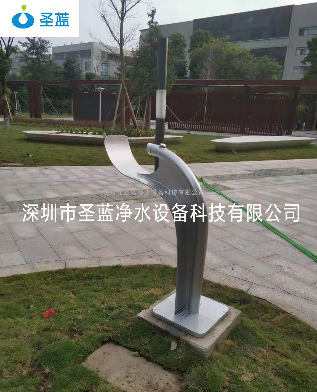 景区手型户外公共饮水台