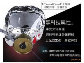 消防面具 逃生面具 火�奶由�面罩 自救呼吸器�^罩