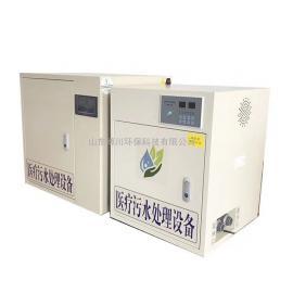 牙科污水处理设备 臭氧发生器消毒