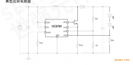 �W��芯 OC6780 DC-DC升�汉懔� LED ��急日光�� 方案