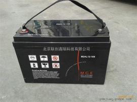 梅兰日兰M2AL12-65铅酸免维护蓄电池厂商报价