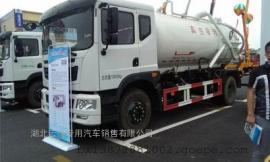 采购 东风10吨吸污车 质优价廉 - 欢迎致电咨询