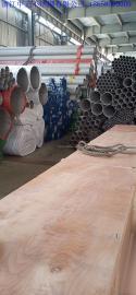中正专注高品质不锈钢管 304不锈钢流体管/焊管/厚壁管
