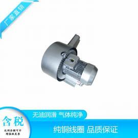 河道小型一体化曝气高压气泵 河道污水曝气专用高压旋涡风机