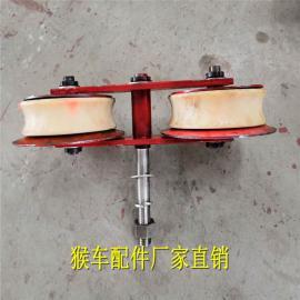 专业生产猴车托绳轮、单双托轮 、返绳轮 质优价廉、质量保证!