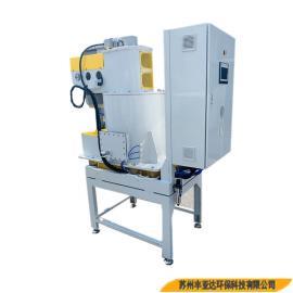 研磨油过滤机,全自动离心式无耗材,油渣分离,自动排渣