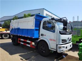全密封液压自卸污泥车,拉5吨8吨10吨15吨污泥运输车,车型号报价