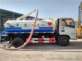 沼液抽渣车,拉运8吨10吨12吨沼液运输车配置,产品报价