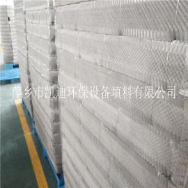 金属丝网填料不锈钢丝网波纹填料的应用