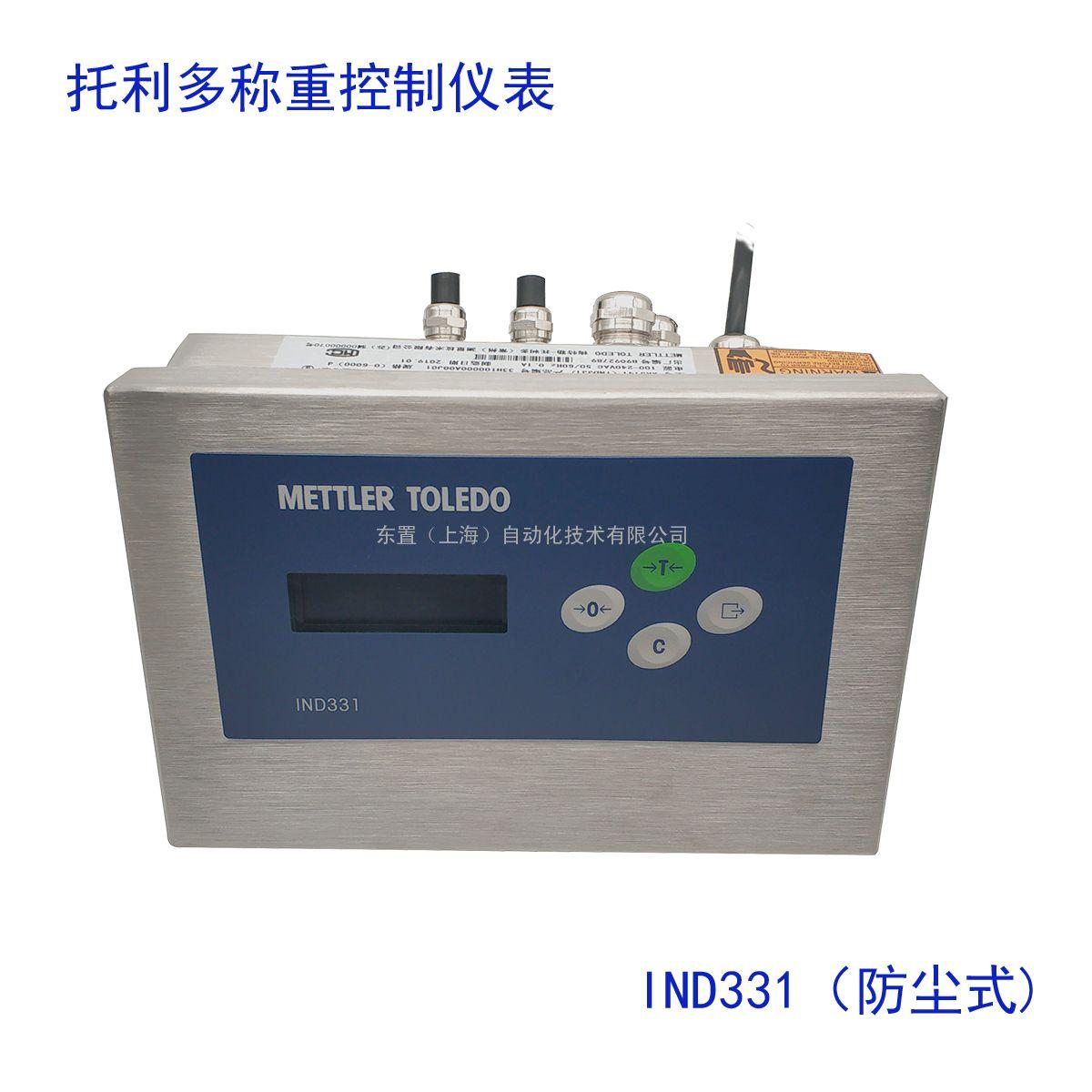 梅特勒托利多 �Q重控制�x表 IND331 XK3141 配料控制表 面板式